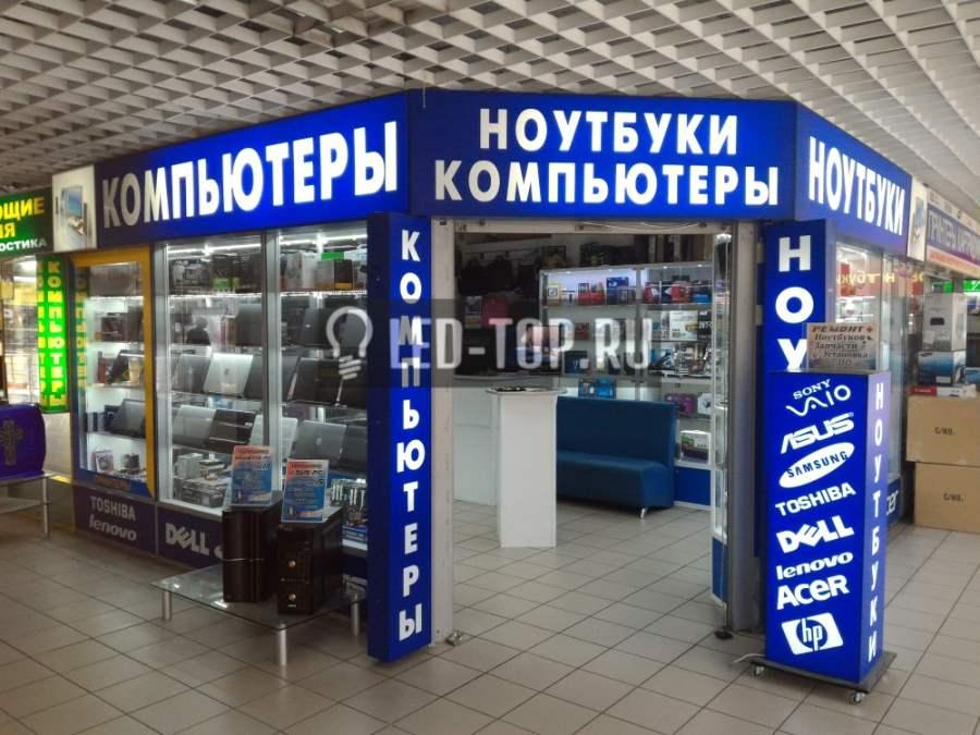 podsvetka_vitrin_0150729_122516